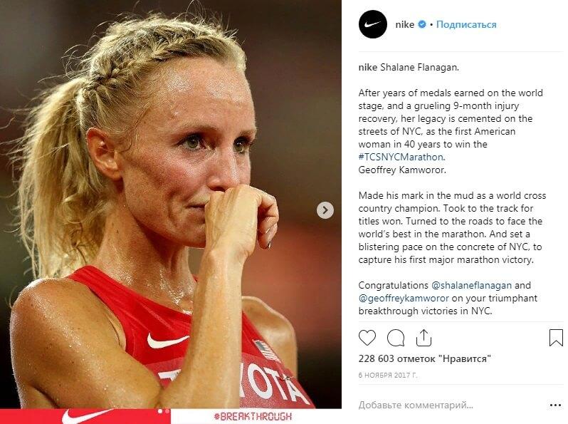 Рассказываются истории успеха спортсменов