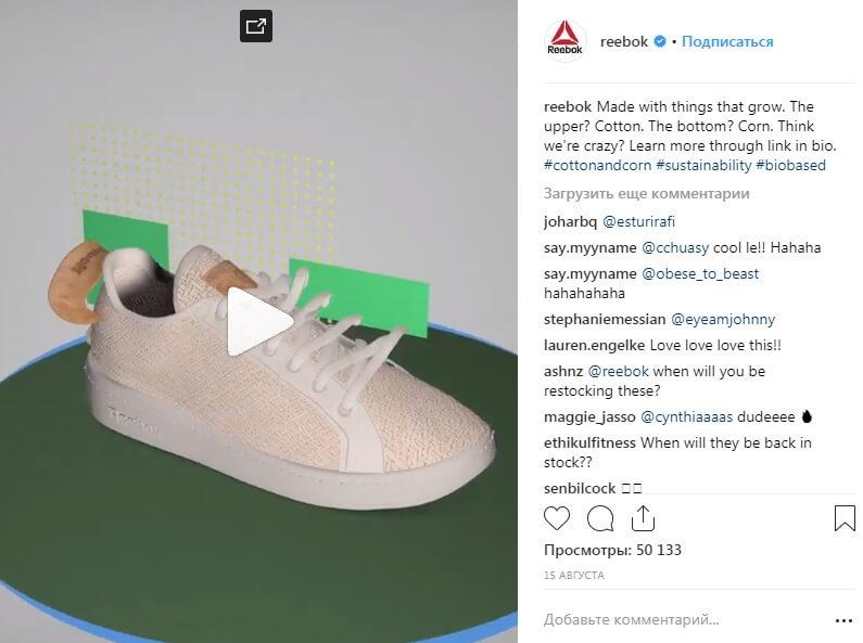 видео о составе обуви и презентации новых моделей