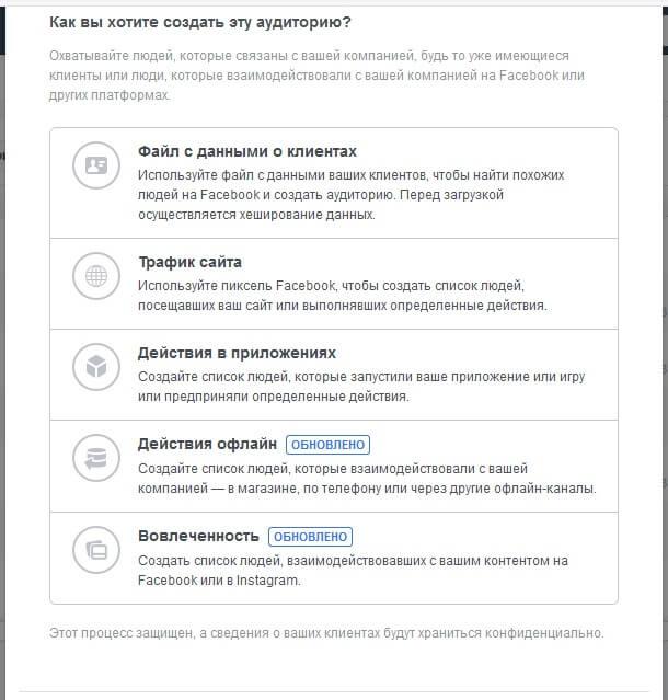 Файл с данными о клиенте