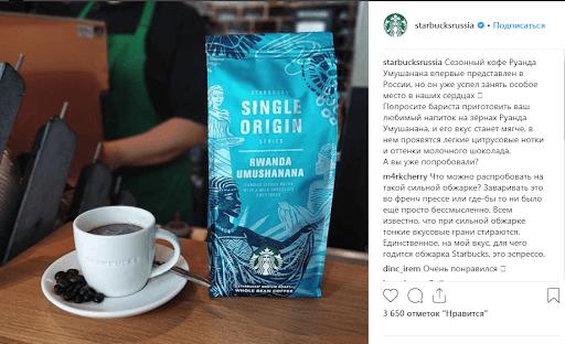 1 октября – День кофе в Вене