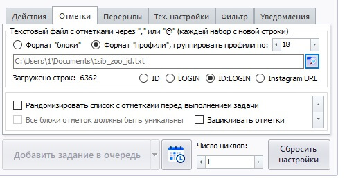 Переходим к загрузке пользователей для отметок