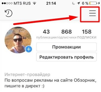 http://socialkit.ru/img/blog/176/kak-zakryt-profil-v-instagram.jpg