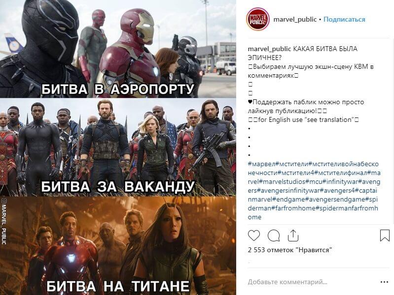 29 апреля  - Премьера фильма «Мстители: Финал» в России