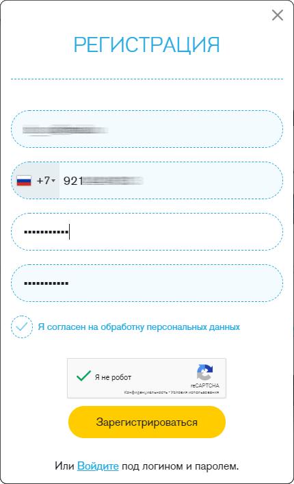 Регистрация в Socialkit online