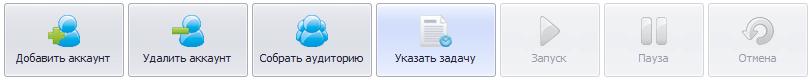 Добавление аккаунта инстаграм в программу Socialkit