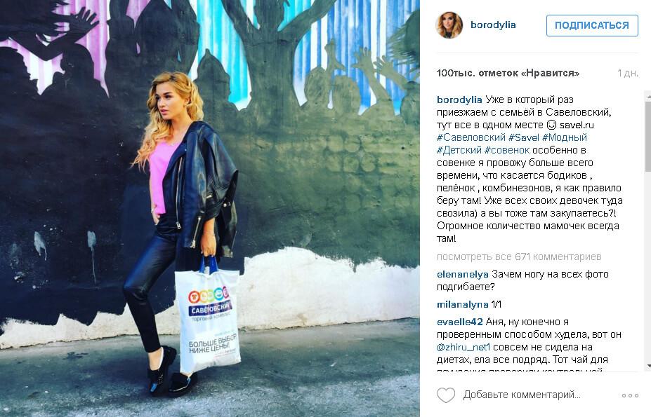 Сколько стоит реклама у блогеров?