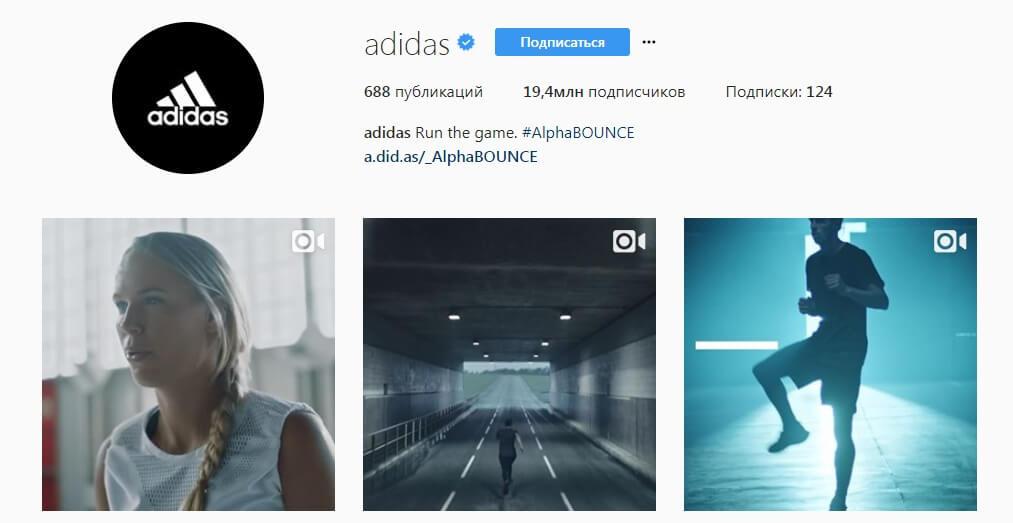 Профиль инстаграм Adidas