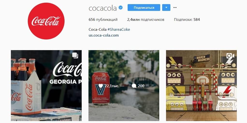 Профиль в инстаграм Coca-Cola