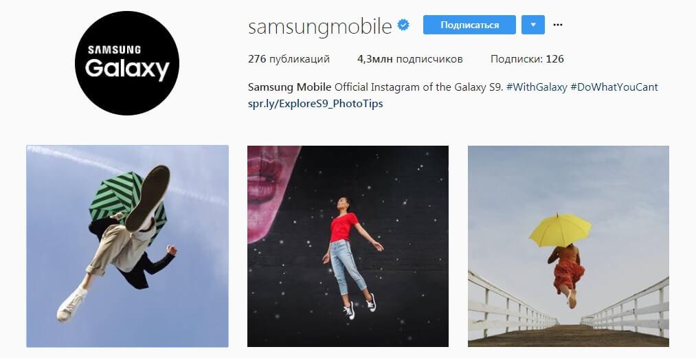 Профиль инстаграм Samsung