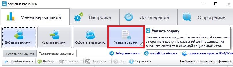 Подписка + лайк