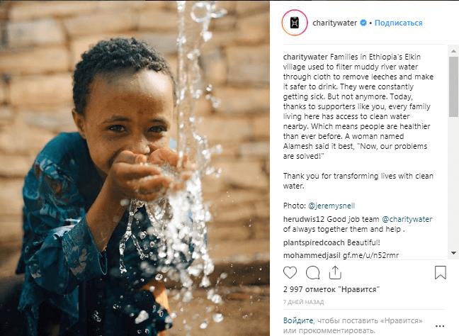 Примеры сторителлинга в Instagram