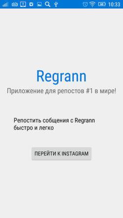 Введите данные для идентификации в Инстаграм