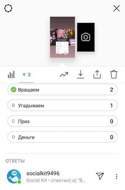 Тесты в Инстаграм