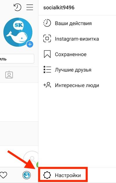 Как посмотреть заблокированные аккаунты