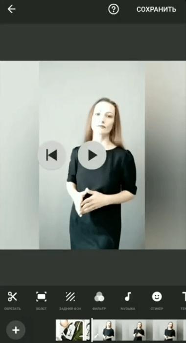Как поставить картинку на превью ролика