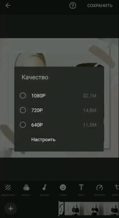 Как сделать превью кадр видео
