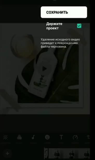 Картинка на превью ролика