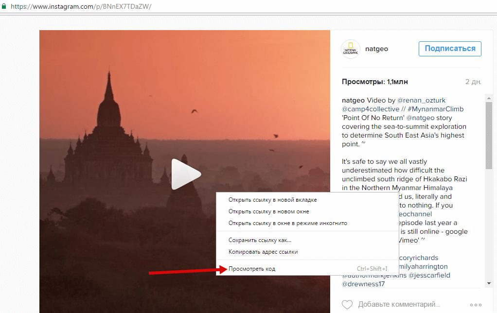 Скачивание видео через код в html