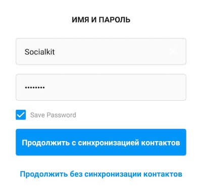 Как завести страницу в Инстаграм