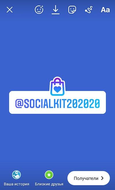 Поддержим малый бизнес в Инстаграм