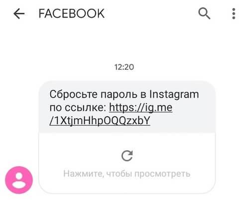 Как восстановить Инстаграм через Фейсбук