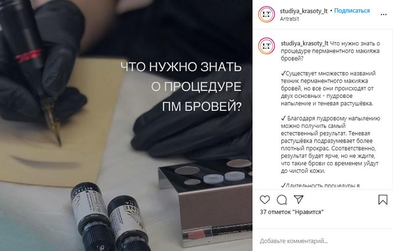 Фотографии низкого качества в Инстаграм