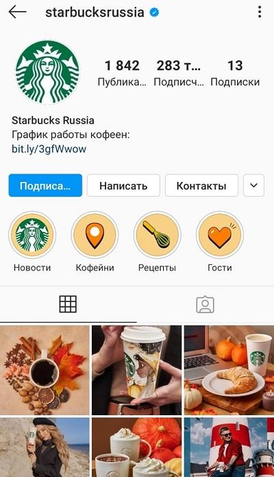 Концепция аккаунта в Инстаграм