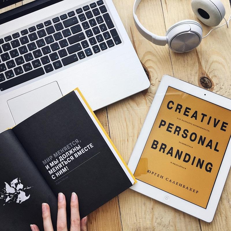 Инструкция по развитию личного бренда в Инстаграм