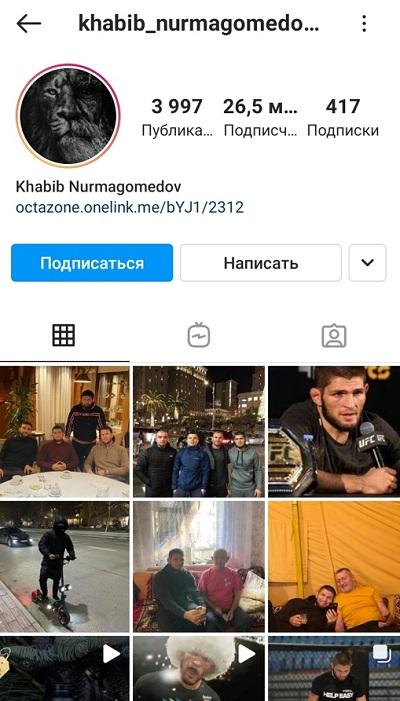 популярные инстаграм-аккаунты в россии 1 место