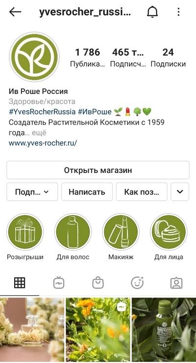 аватар в визуале инстаграм