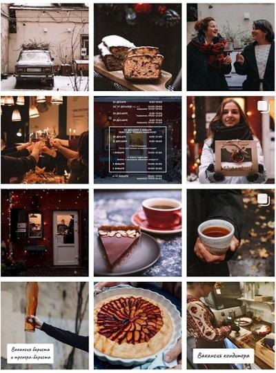 единое оформление кофейни в инстаграм