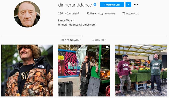 dinneranddance в инстаграм
