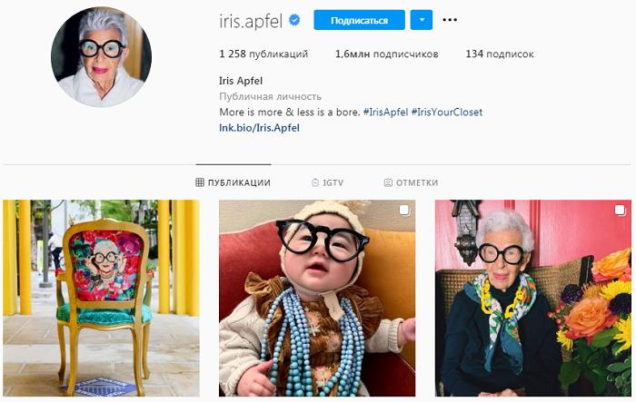 iris apfel в инстаграм