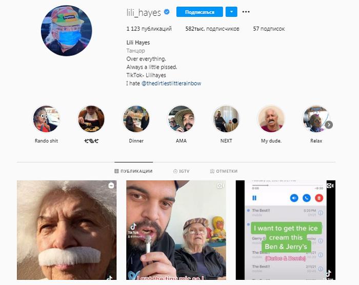 lili_hayes в instagram