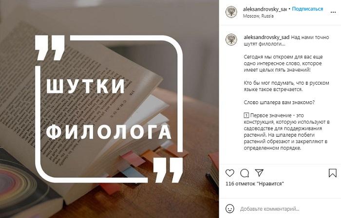 25 мая день филолога в россии