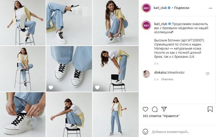 темы постов для бренда в инстаграм