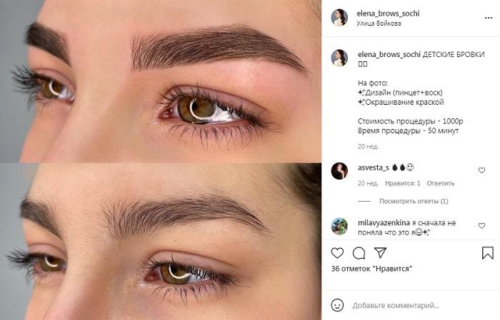примеры работ бровиста в инстаграм