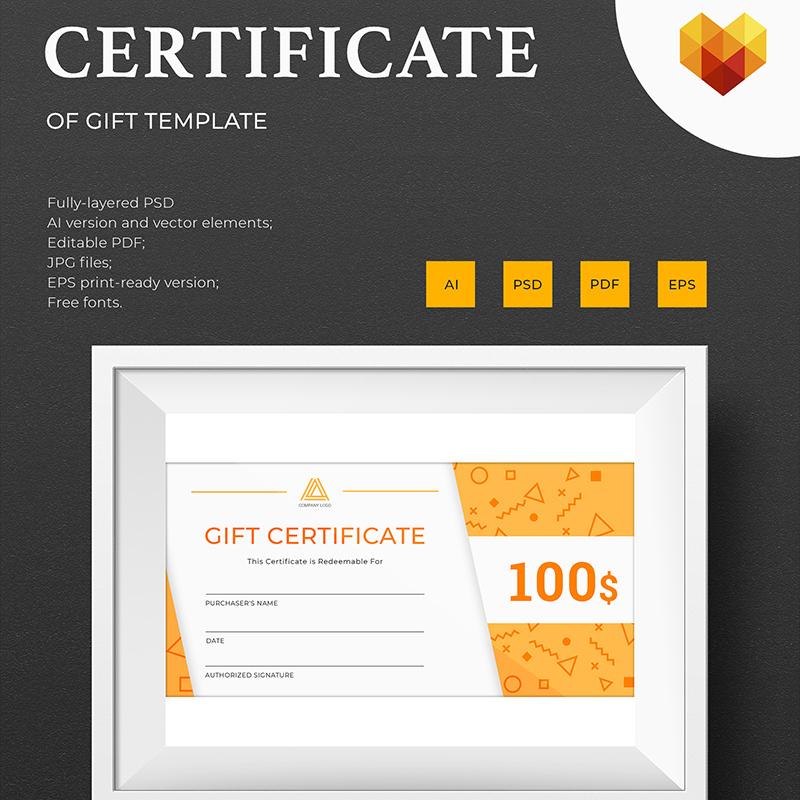 Шаблон сертификата Gift