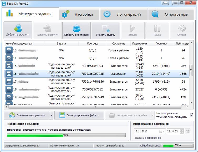 http://socialkit.ru/static/img/slider_slide1_programm.png